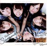 裸足でSummer(Type-D)(DVD付)/乃木坂46