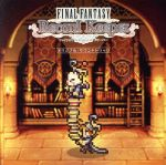 【中古】 FINAL FANTASY Record Keeper オリジナル・サウンドトラック /(オリジナル・サウンドトラック) 【中古】afb