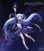 アニメ, オリジナルアニメ  planetarianBluray Disc Key,,, afb