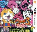 【中古】 【メダルなし】妖怪ウォッチ3 テンプラ /ニンテンドー3DS...