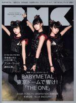 音楽, ロック・ポップス  MUSIC COMPLEX(Vol4) BABYMETAL MOOK() afb
