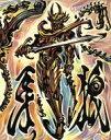 【中古】 牙狼<GARO> Blu−ray BOX(Blu−ray Disc) /小西大樹,藤田玲,螢雪次朗,雨宮慶太(原作) 【中古】afb