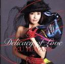 【中古】 Delicacy of Love /早見優 【中古】afb