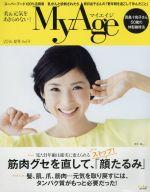 【中古】 MyAge(Vol.9) eclat mook/集英社(その他) 【中古】afb