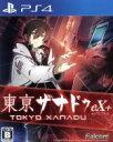 【中古】 東亰ザナドゥ eX+ /PS4 【中古】afb...