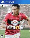 【中古】 FIFA 17 /PS4 【中古】afb