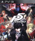プレイステーション3, ソフト  5 PS3 afb