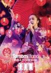 【中古】 Tomomi Itano ASIA TOUR 2016【OOO】 LIVE DVD /板野友美 【中古】afb