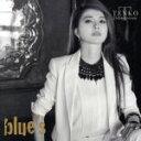 【中古】 blue's(DVD付) /青田典子 【中古】afb