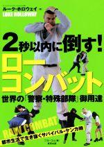 格闘技, その他  2 BudoRA books(),() afb