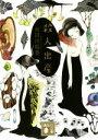 【中古】 殺人出産 講談社文庫/村田沙耶香(著者) 【中古】afb