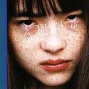 【中古】 人間開花(初回限定盤)(DVD付) /RADWIM...