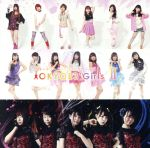 【中古】TOKYO23'GirlsII/東京23区ガールズ【中古】afb
