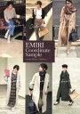 【中古】 EMIRI Coordinate Sample Autumn...