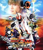 Kamen Rider ghost episode 1 100Bluray DiscDVD ,,...