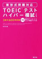 https://item.rakuten.co.jp/bookoffonline/0018748132/
