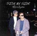 【中古】 SIDE BY SIDE(通常盤) /Hilcrhyme 【中古】afb