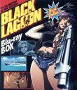 【中古】 BLACK LAGOON Blu−ray BOX(Blu−ray Disc) /広江礼威(原作),豊口めぐみ(レヴィ),浪川大輔(ロック),磯部勉(ダッチ 【中古】afb
