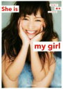 【中古】 She is my girl わたなべ麻衣 STYLEBOOK /わたなべ麻衣(著者) 【中古】afb