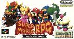 スーパーファミコン, ソフト  RPG afb