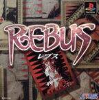 【中古】 REBUS(レブス) /PS 【中古】afb
