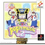 【中古】 ポップンミュージック2 コナミザベスト(再販) /PS 【中古】afb
