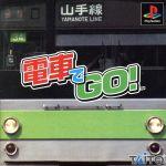 【中古】 電車でGO! /PS 【中古】afb