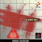 【中古】 SILENT HILL /PS 【中古】afb