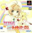 【中古】ククロセアトロ悠久の鐘 PS SLPS-02385/ 中古 ゲーム