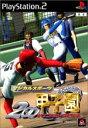 【中古】 マジカルスポーツ 2000甲子園 /PS2 【中古】afb