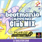 【中古】 ビートマニア APPEND ClubMIX(クラブミックス) /PS 【中古】afb