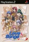 【中古】 Love songs アイドルがクラスメート(初回限定版)タイプA 瀬戸・観月バージョン /PS2 【中古】afb