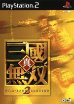 【中古】 真・三國無双2 /PS2 【中古】afb