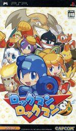 プレイステーション・ポータブル, ソフト  PSP afb