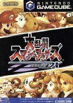 【中古】 大乱闘スマッシュブラザースDX /ゲームキューブ 【中古】afb