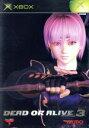【中古】 DEAD OR ALIVE3 /Xbox 【中古】afb