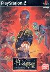 【中古】 機動戦士ガンダム ギレンの野望 ジオン独立戦争記 /PS2 【中古】afb
