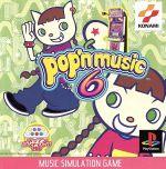 【中古】 ポップンミュージック6 /PS 【中古】afb