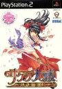 【中古】 サクラ大戦 −熱き血潮に− 初回プレス版 /PS2...