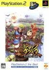 【中古】 ジャック×ダクスター 旧世界の遺産 PS2 the Best(再販) /PS2 【中古】afb