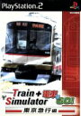 【中古】 Train Simulator+電車でGO!東京急行編 /PS2 【中古】afb