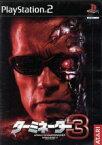 【中古】 ターミネーター3:Rise of The Machines /PS2 【中古】afb