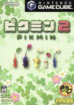 ゲームキューブ, ソフト  2 afb