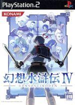 プレイステーション2, ソフト  IV PS2 afb