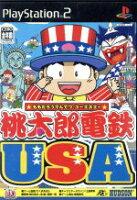 【中古】afb桃太郎電鉄USA/