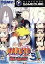 【中古】 NARUTO −ナルト− 激闘忍者大戦!3 /ゲームキューブ 【中古】afb
