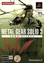 【中古】 METAL GEAR SOLID3 SUBSISTENCE(初回生産版) /PS2 【中古】afb