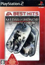【中古】 メダル オブ オナー ヨーロッパ強襲 EA BEST HITS(再販) /PS2 【中古】afb