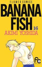 少女, その他  BANANA FISH(16) C() afb