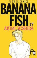 少女, その他  BANANA FISH(17) C() afb